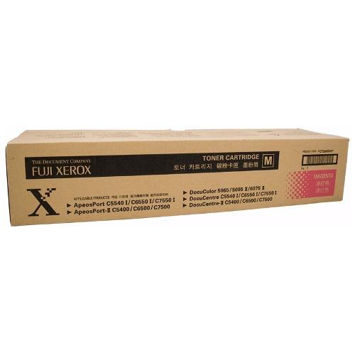 Genuine Fuji Xerox CT200570 Magenta Toner