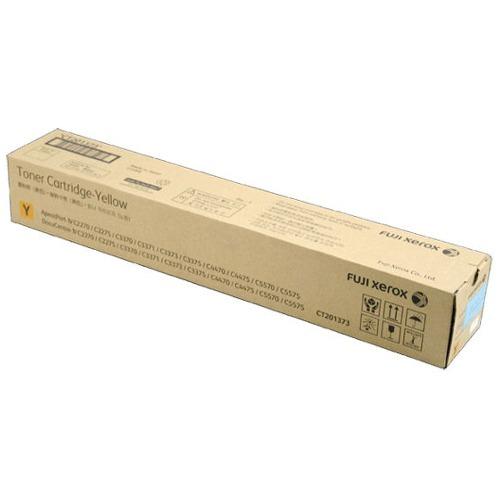 Genuine Fuji Xerox CT201373 Yellow Toner Cartridge