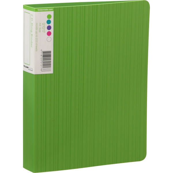 Product Quill Barkode Binder A5 2D 25mm Green 1 Werko