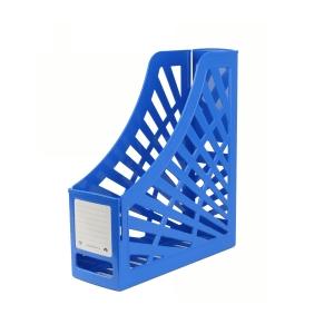 Italplast Magazine Stand Blueberry