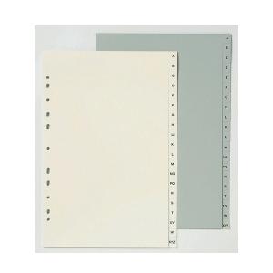 Marbig A4 Polypropylene Alpha Indices A-Z Grey
